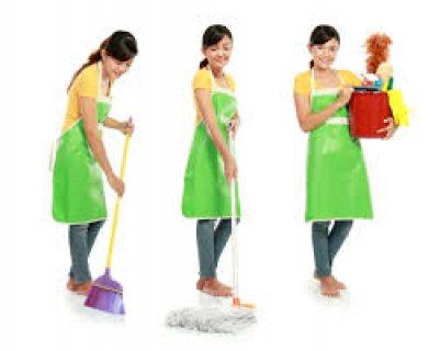 مطلوب عاملات نظافة بمرتب 1500 ج شهريا لمدرسة ابتدائية