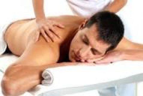 مساج علاجي واسترخائي للجسم