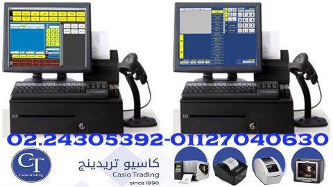 اسعار كاشير برامج سوبر ماركت برامج مصانع برامج صيدلية 0224305392
