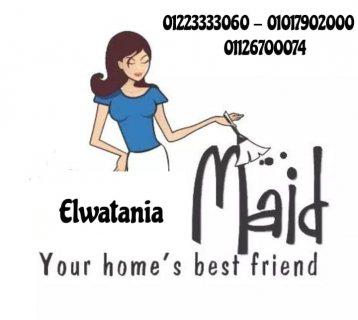نوفر راعيات المسنين والمربيات وعاملات النظافةالمنزلية01223333060