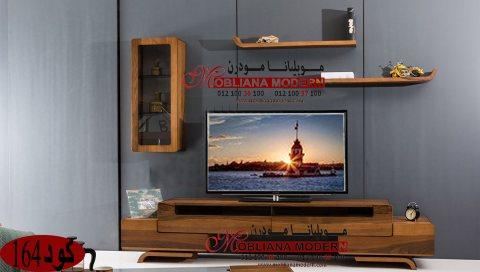 تصميمات اثاث شقق مودرن بأحدث موضةمكتبات LCD 2019 – موبليانا مودرن
