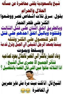 مطلوب للعمل خارج مصر  والرجاء الجدية