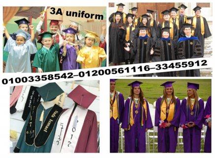 ايجار وبيع ارواب التخرج بأقل الاسعار  01200561116