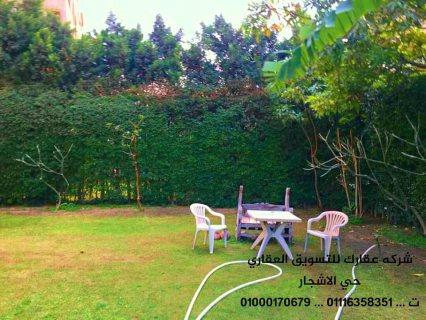 شقه بحي الاشجار 117 متر  تشطيب  دور ارضي بحديقه
