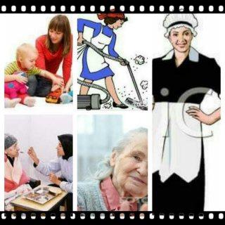 مطلوب للعمل فورا عاملات نظافة منزليةو مربيات اطفال و جليسات مسنين