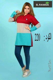 ملابس شتاء2019 باقل الاسعار للبيع بالجيزة