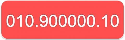 للبيع رقم مصرى نادر جدا 90000000