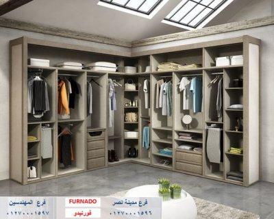 دولاب ملابس ايكيا   / عروض مميزة   01270001597