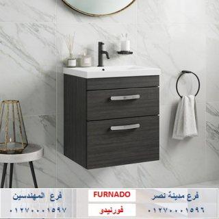 دولاب للحمام  / مقاسات وعروض متنوعة      01270001596