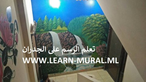 كورس و دورة احترافية لتعليم  رسم الحوائط و الجدران و رسم الديكورات