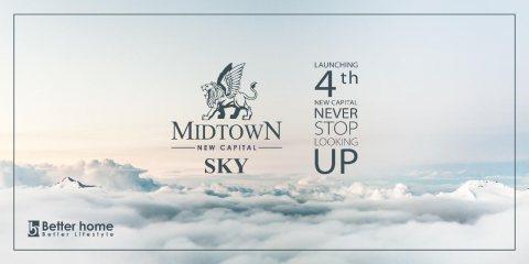 أحجز مكانك بكمبوند Midtown sky على النهر الاخضر بمقدم 10%