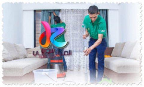 شركة تنظيف براس تنوره 0550171619