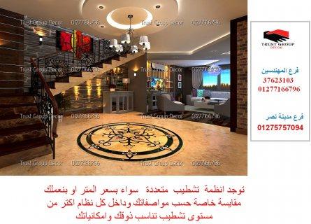 398029f99 دولاب خشب ، عروض وتخفيضات 01122267552 القاهرة - 643795