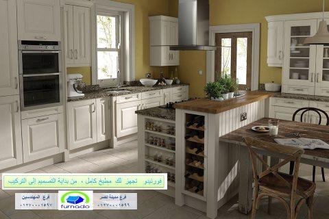 361bb3707 فئة تصانيف أولية | تصانيف ثانوية كل العرب مصر