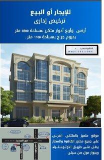 مبنى ادارى بالكامل بالقرب من المطار وصن سيتى بمساكن الشيراتون موقع متميز