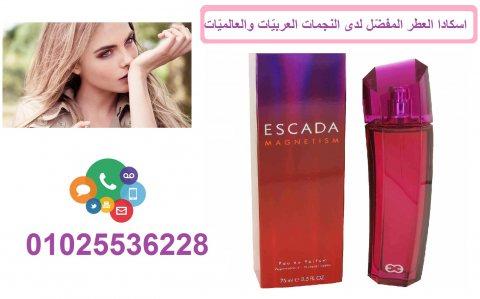 e36a9ef45 عطر دنهل ديزاير عمق الاناقه فى عطر جذاب الإسكندرية - 644987