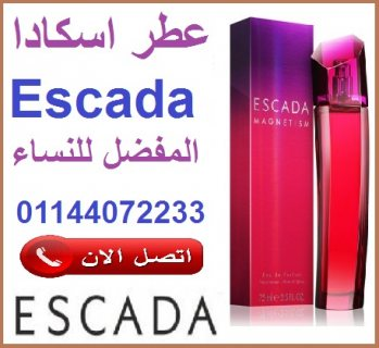 ca0d633b7 العطر القوى الساحر انفيكتوس للرجال القاهرة - 645034