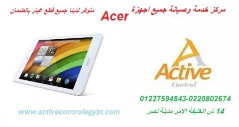 مركز صيانة لاب توب acer في مدينة نصر القاهرة - مصر شركة أكتيف كمبيوتر