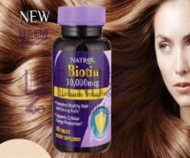 حبوب البيوتين لتطويل الشعر بسرعة