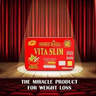 كبسولات فيتا سليم للتخسيس وإنقاص الوزن