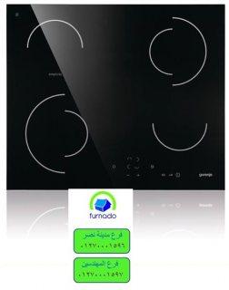 افضل مسطحات كهرباء ، افضل سعر فى مصر      01270001596