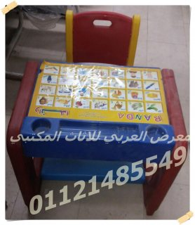 مكتب وكرسي اطفال من العربي للاثاث المكتبي