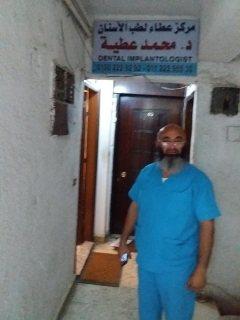 افضل دكتور اسنان فى مصر 01122295530