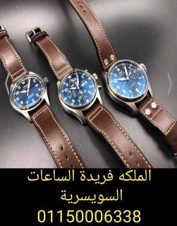 5fb95c5d7 شراء و تقيم كل انواع الساعات السويسرية من كل الموديلات الرولكس - 655761