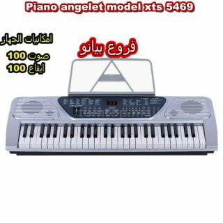 Piano angelet model xts 5469