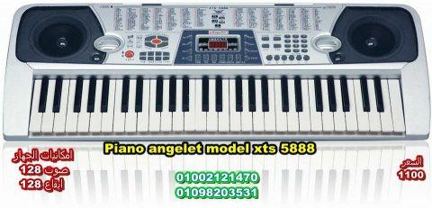 Piano angelet model xts 5888