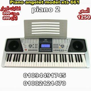 piano angelet model xts 661