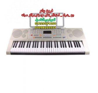 yongmei YM 823 Keyboard 61 keys piano keys standard 