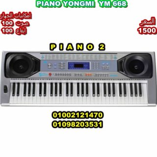 PIANO YM-668 61 key standards for electronic piano keyboard 61-Key