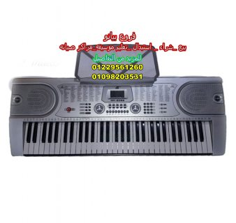 piano Mk 2089 Music Keyboard 61 Keys