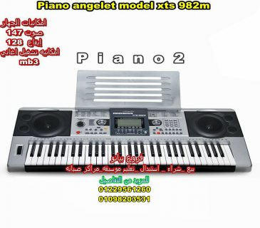piano angelet model xts 982m