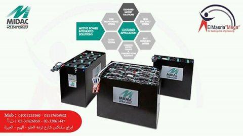 بيع وصيانة جميع انواع البطاريات الصناعية الخاصة بالكلاركات الكهربا