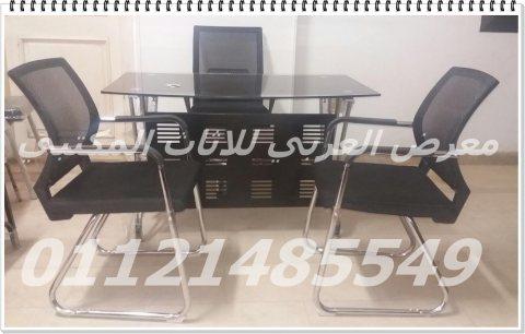 عروض الخميس  من  معرض العربي للاثاث المكتبي