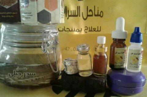 حقن سم النحل 01000219747 لعلاج الروماتويد