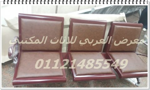 معرض العربي للاثاث المكتبي  يقدم  اقوووووووي    عروووووض  الانتريهااااااااات