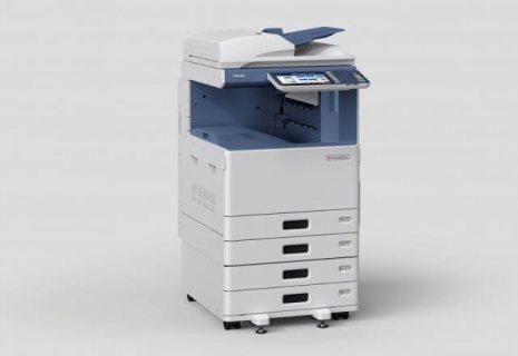 ماكينه تصوير 2050 CSE  توشيبا