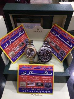 cd1bc99f7 محلات بيع وشراء الساعات السويسريه الاصليه القاهرة - 658571