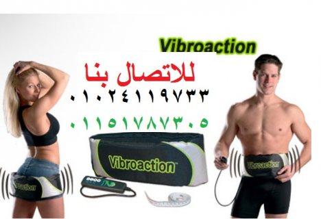 حزام التخسيس فيبرو اكشن  Vibroaction Slimming Massage Belt