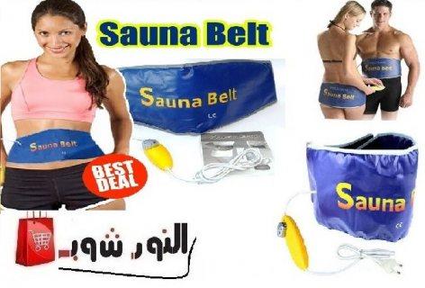 Sauna Belt للتخلص من الكرش