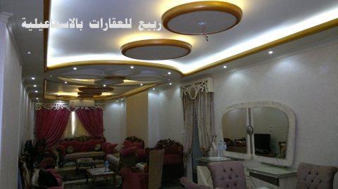 عقارات الاسماعيليه شقق مفروشه للايجار مكتب 01226668997 عقارات الاسماعيليه