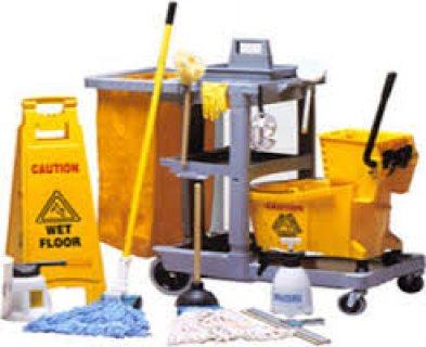 عاملات نظافة