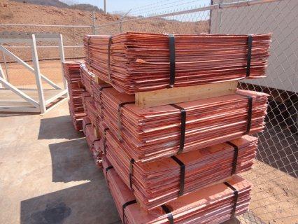 Copper cathode for sale .whatsapp : +4536981823