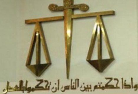 محامى عسكرى متخصص فى جميع القضايا العسكرية والجنايات وقضايا الأسرة الإيجارات