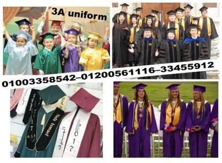 شركة ارواب تخرج 01003358542 - 01200561116
