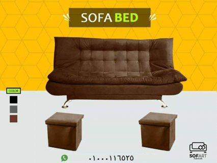 الكنبة السرير      من كولدير