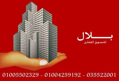 شقة  للبيع بمنطقة المندرة عبد الناصر بحري قرب حسني